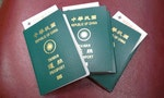Six More Visa-free Countries for ROC Passport Holders
