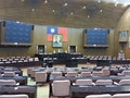 How Does Taiwan's Parliamentary Election Work?