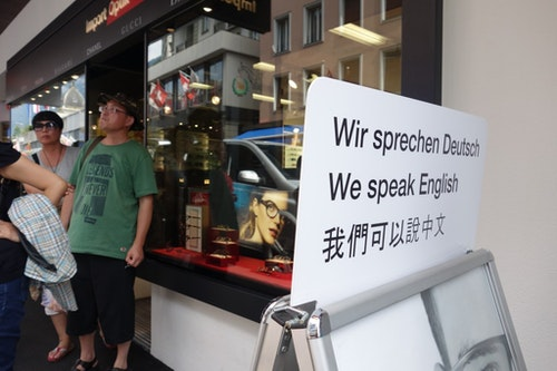 """We speak Chinese."""