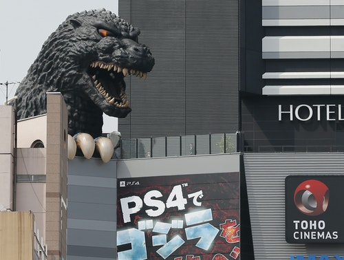 Japan Godzilla Game