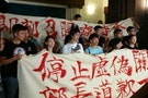Students Break into Government Buildings in Honor of Taiwan Textbook Controversy Suicide Victim