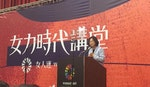 DPP Presidential Candidate Tsai Ing-wen Addresses Issues in Taiwan