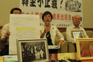 Loss of Transitional Justice:  Japanese Victim of 228 Incident is Rejected Compensation from Taiwanese Government