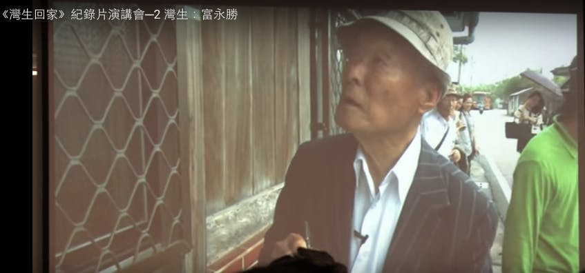 The Untold Stories of Taiwan-born Japanese During WWII