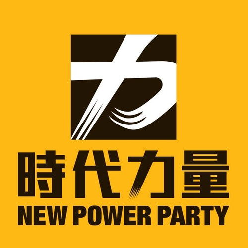 Photo Credit: New Power Party Facebook Page