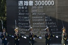 Japan Displeased with Inclusion of the Nanjing Massacre in the Memory of the World by UNESCO