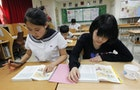 South Korea Forcing Schools to Use Government-Issued History Textbooks