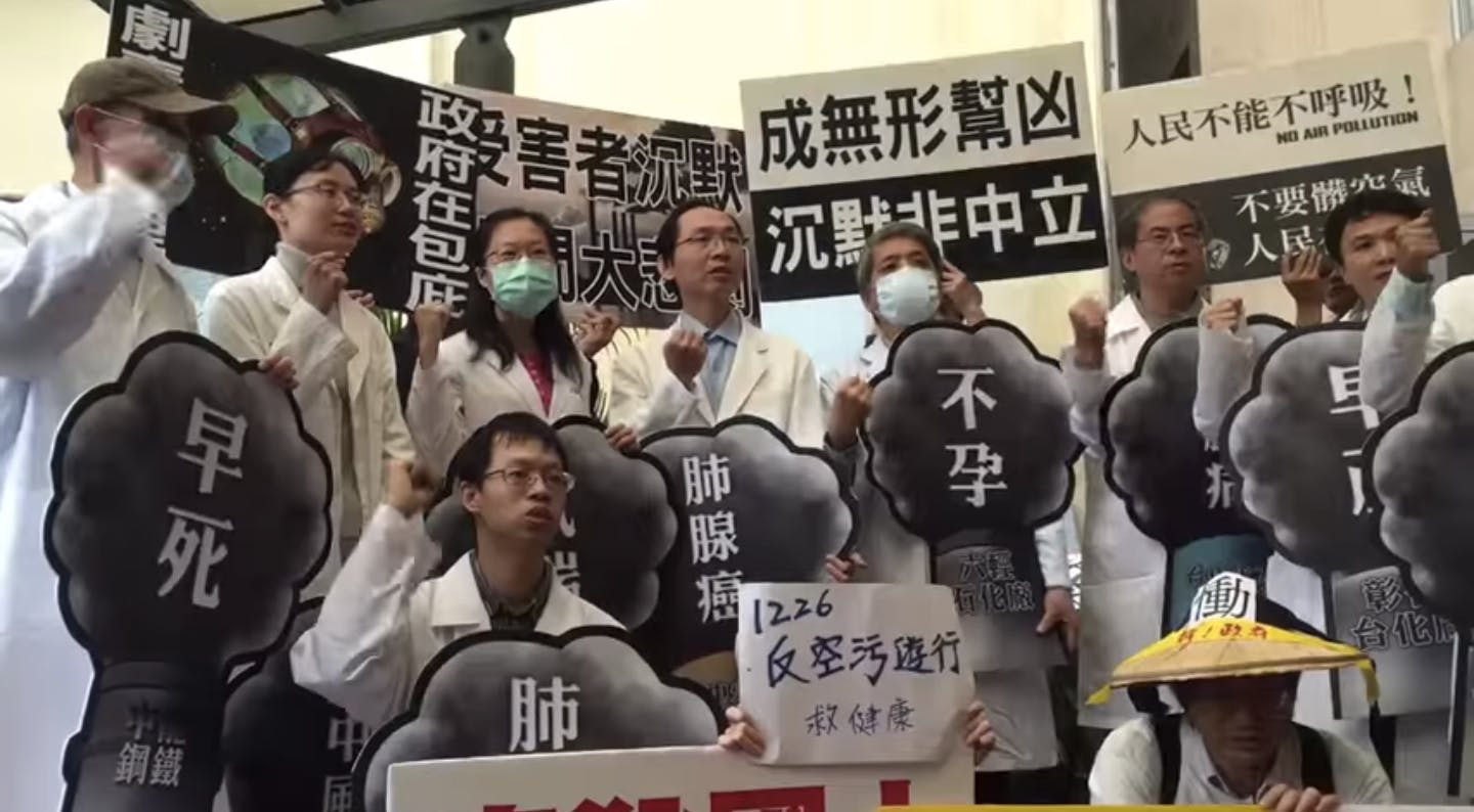 Lung Cancer Cases Increasing in Taiwan and Medical Community Calls On People to Demonstrate against Air Pollution