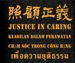 Migrant Workers Call for Justice in Working as Long-Term Caretakers
