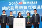 Eight Firsts in the 2016 Taiwan Elections