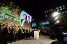 KMT and PFP's Falls in the Presidential Election