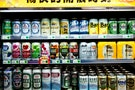Taiwan Regulations Loosened for Purchasing Alcohol Online