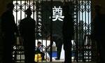 Fresh Blood Hopes to Revive China's Funeral Homes