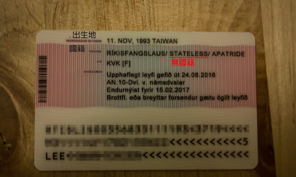 Taiwanese Citizen Classified 'Stateless' on Iceland Residence Permit