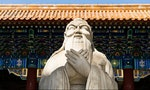 For Innovation to Succeed in Asia, Confucianism Must Die