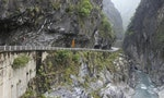 Mining the Art of Taiwan: Calls for Taroko Gorge Protection