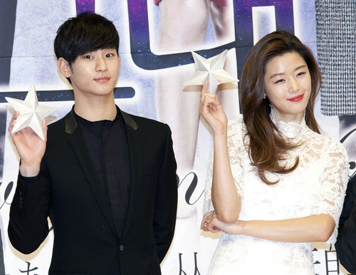 South Korea: Press Conference For 'Man From The Star' On SBS TV