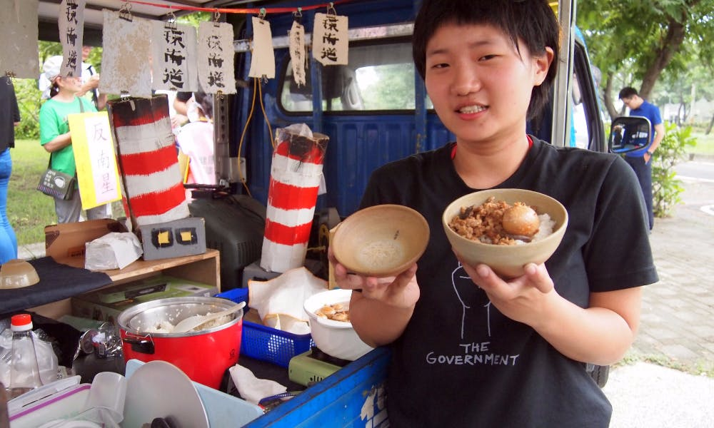From Rouzao to Potstickers, Taiwanese Show No Signs of Giving Up Meat