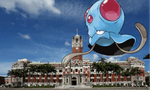 INTERVIEW: Diaries of Taiwan's Pokemon Addicts