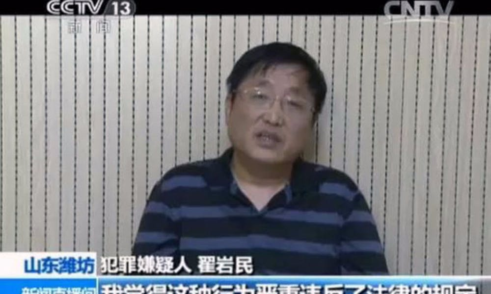 Beijing Gains 'Confession', Guilty Plea from Human Rights Lawyers