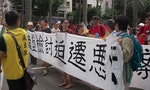 Protesters Pressure Tsai on Land Expropriation
