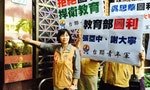 Taiwan's Independence Hardliners Down, Not Out