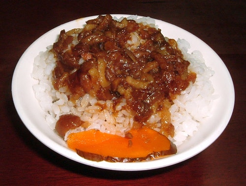 Fragpork_Rice_from_Formosa_Chang_Taipei_