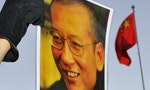 Chinese Dissident Liu Xiaobo Dies; Read His Nobel Lecture