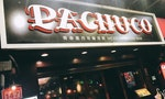 REVIEW: Pachuco Mexican Dining Bar in Taipei