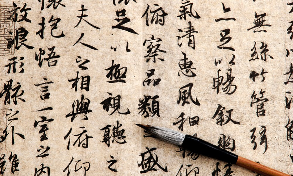 Goodbye Confucius, Hello Matzu: Is Taiwan Becoming a Chinese-Language Education Hub?