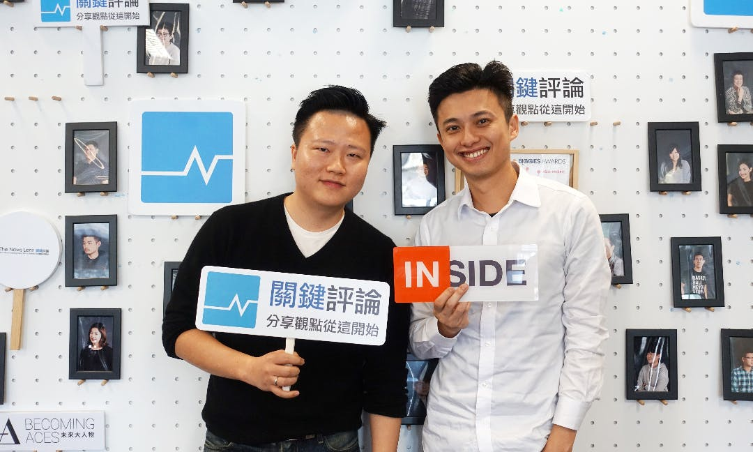 PRESS RELEASE: The News Lens Welcomes Acquisition of Taiwan Tech Site 'Inside'