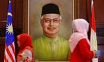 MALAYSIA: What Happened to UMNO and Malay Support During GE14?