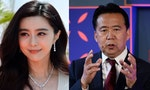 After Fan Bingbing & Meng Hongwei, Nobody Is Safe in Xi Jinping's China