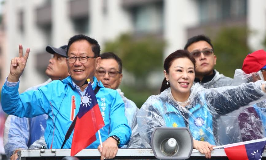 Taiwan News: KMT's Ting Calls for Nullification in Taipei Mayoral Election
