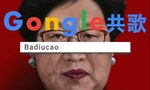 HONG KONG: China Silences Badiucao, a Cartoonist Critical of Google's 'Dragonfly'