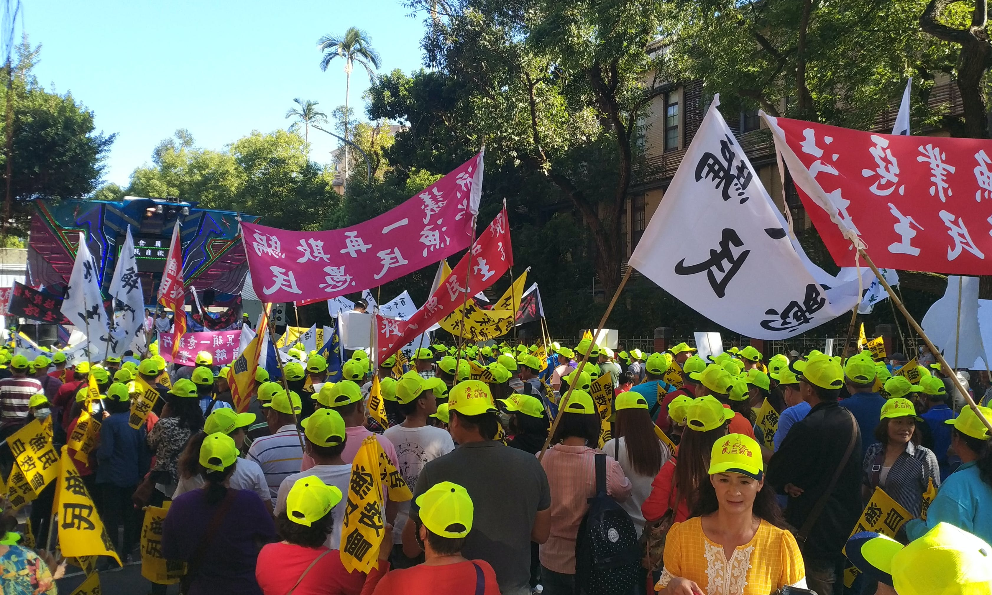 Taiwan's Fishing Captains Protest in Defense of Embattled Industry