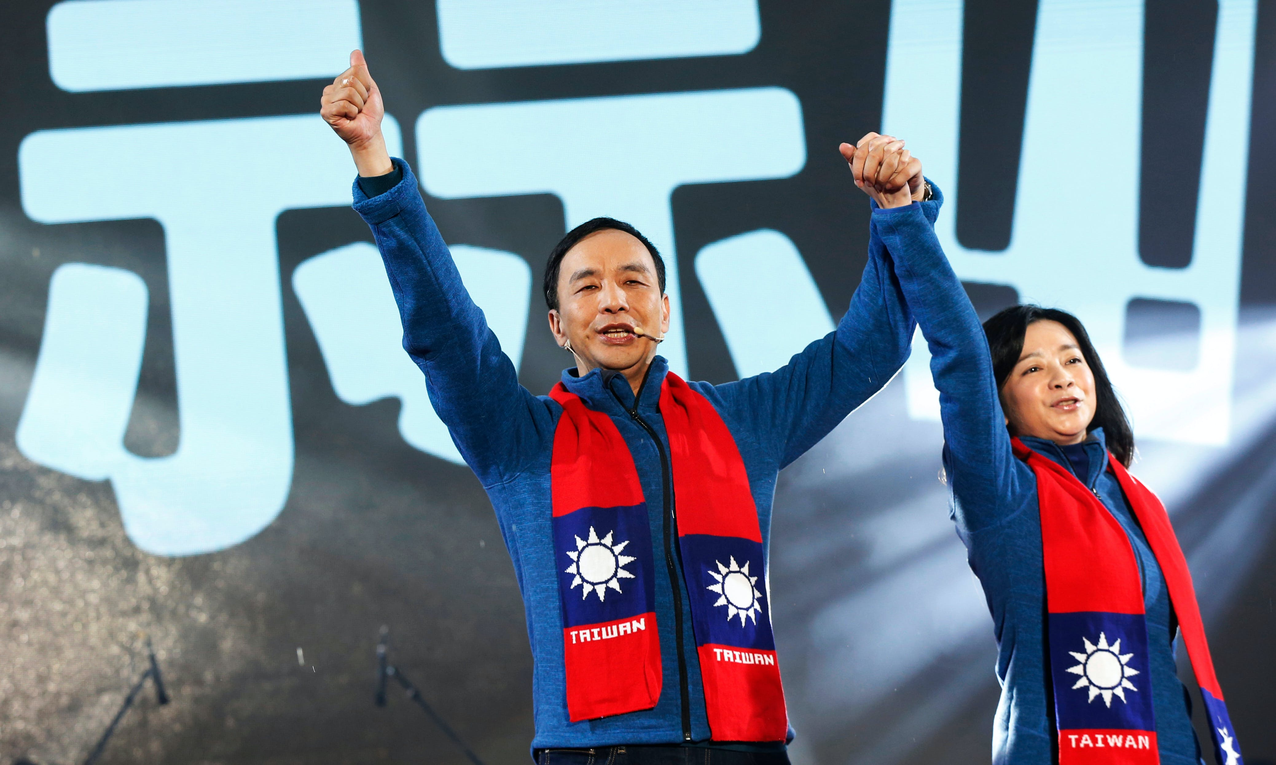 KMT's Eric Chu Announces He Will Run for President in 2020