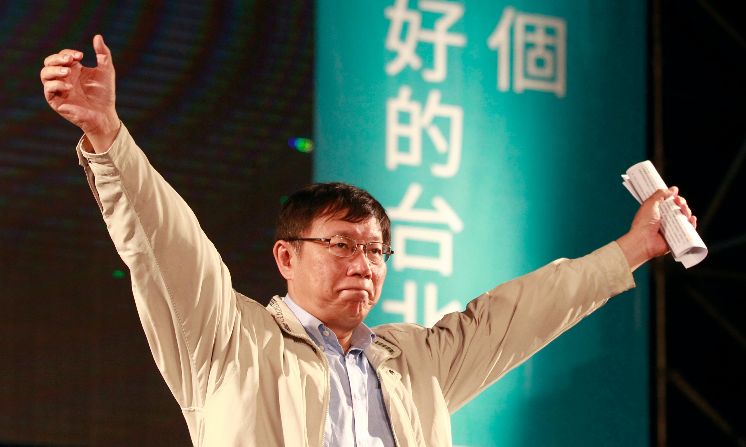The Upcoming Taipei By-Elections Will Measure Ko Wen-je's Political Power