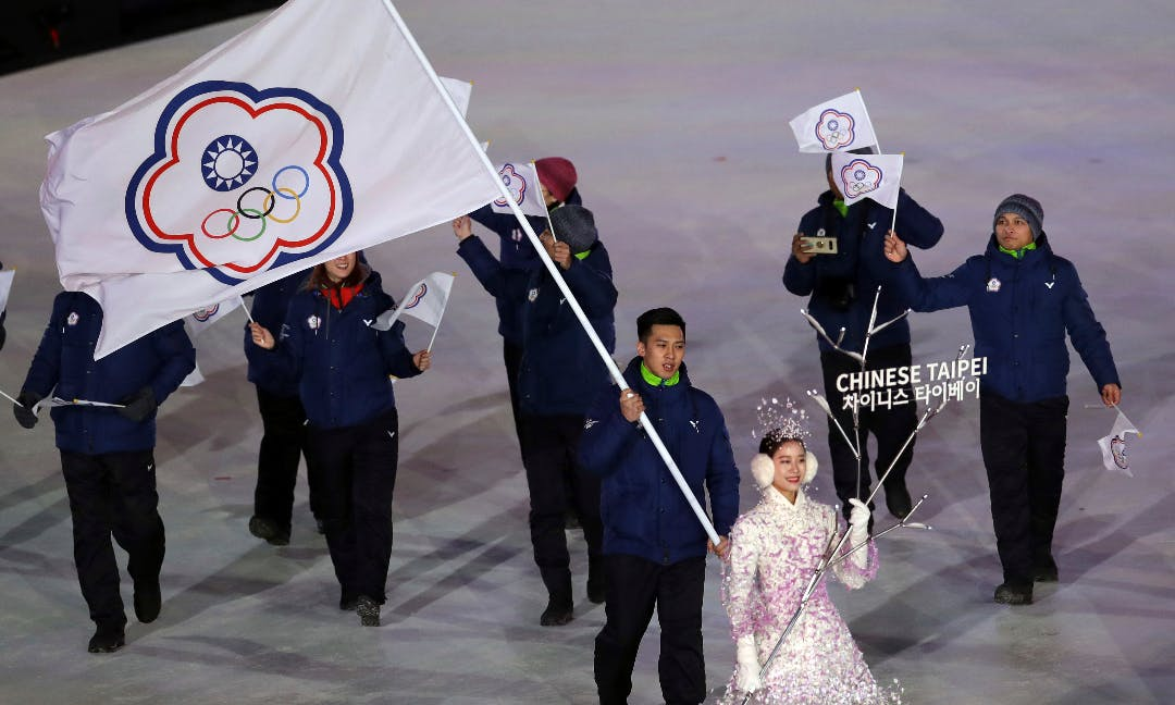 How to Catch Taiwan at the Winter Olympic Games