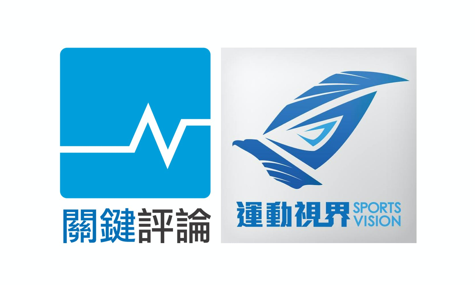 The News Lens acquires Top Taiwan Sports Site 'Sports Vision', Welcomes Asia Veteran to Board