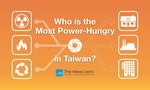 INFOGRAPHIC: Taiwan's Industrial Sector Stokes Electricity Crisis