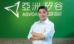 Q&A: NDC Vice-Minister Chiou on Unicorns, Taiwania and the ASVDA