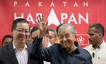 MALAYSIA: Out with the Old and in with the New