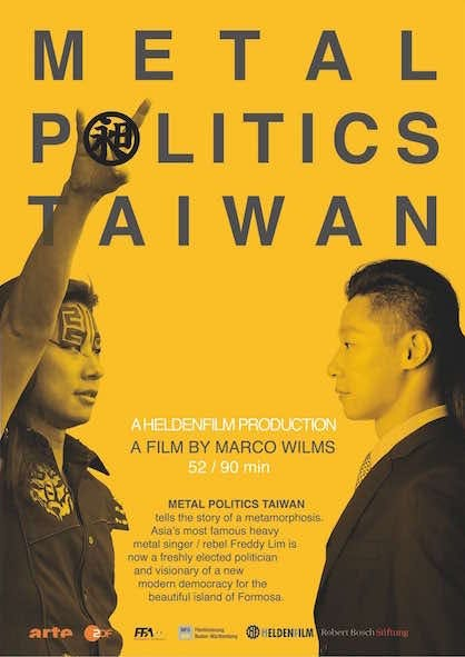 'Metal Politics Taiwan': Dual Lenses, Dueling Perspectives