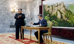 OPINION: Kim's Power Plays Unlikely to End in a Unified Korea