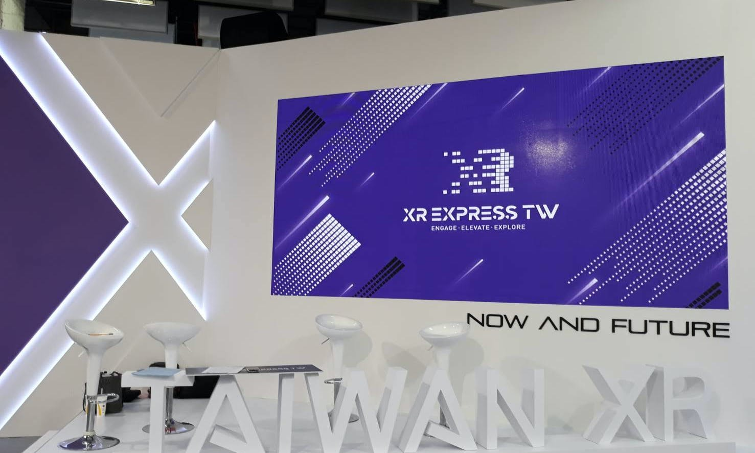 XR EXPRESS TW Pavilion Offers InnoVEX Unprecedented Blend of AR, VR and MR Experiences