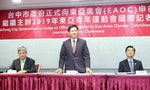 Taiwan News: Taichung Mayor Leads Youth Games Protests, Tsai to Visit Belize, Paraguay