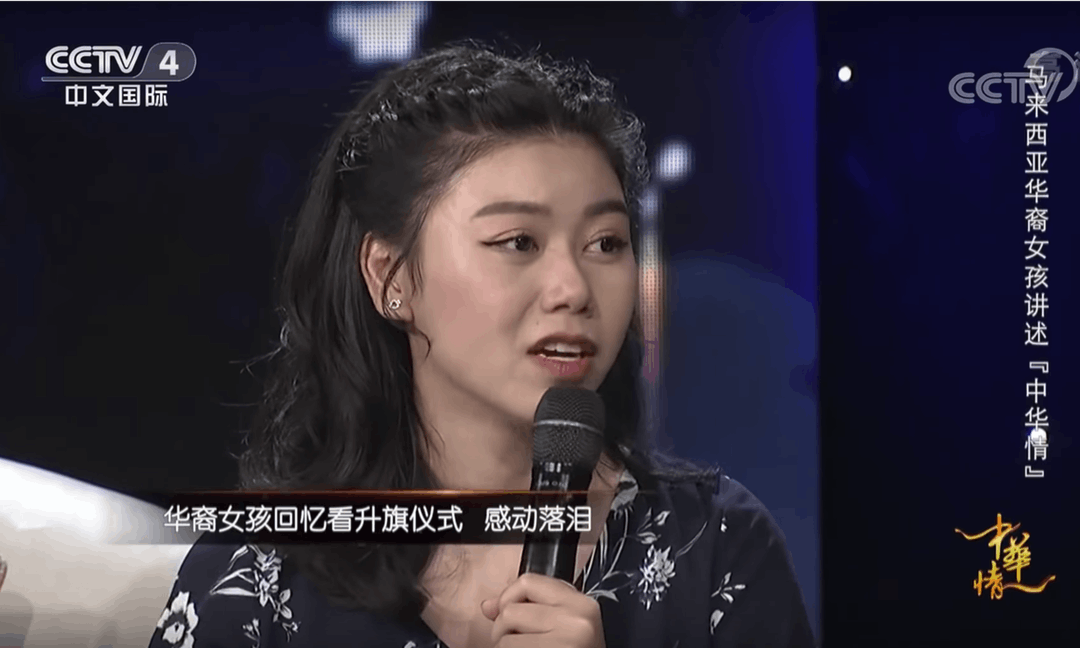 Malaysian Singer's 'Motherland' Comments Stir Chinese Introspection
