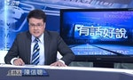 It's No BBC: 20 Dismal Years of Taiwan's Underfunded PTS Public Broadcaster