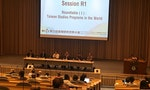 Scholars Release Manifesto Calling for Govt Action to Save Taiwan Studies